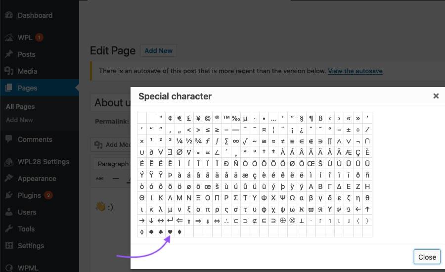 Emoji on IDX Website